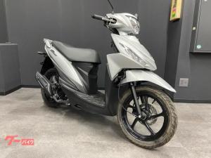 スズキ/アドレス110 2021年モデル コンビブレーキ搭載