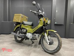 ホンダ/クロスカブ110 グリップヒーター 十七式特殊荷箱 ウインドシールド他