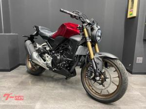 ホンダ/CB250R ABS 現行モデル