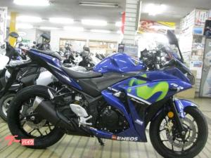 ヤマハ/YZF-R3 モビスター