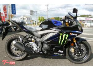ヤマハ/YZF-R25 ABS モトGPエディション