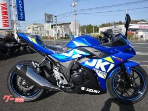 スズキ/GSX250R 2020モデル NEWカラー