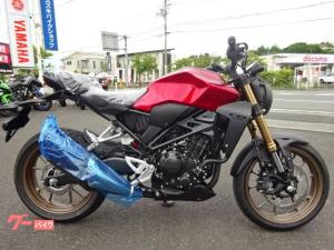 ホンダ/CB250R ABS  フルLED
