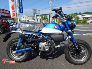 ホンダ/モンキー125 現行モデル