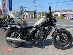 ホンダ/レブル250 ABS付き ETC