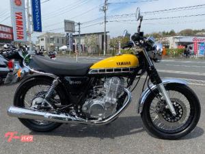 ヤマハ/SR400 60周年限定カラー