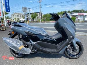 ヤマハ/NMAX ABS 2021モデル新型