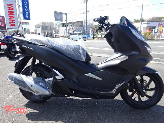 ホンダ PCX 受注期間限定車の画像(岡山県
