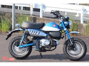 ホンダ/モンキー125 ABS 新色 パールグリッターリングブルー