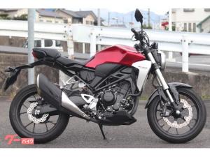ホンダ/CB250R フルノーマル