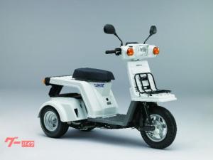 ホンダ/ジャイロXベーシック 国内生産モデル インジェクション 新車