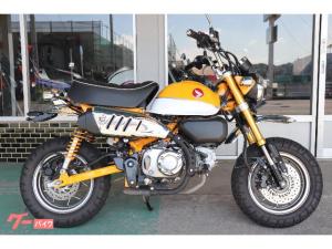 ホンダ/モンキー125 ABS イエロー フェンダーレス