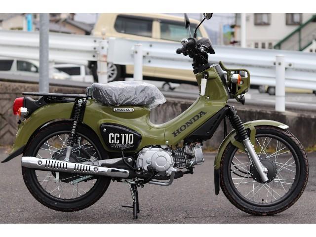 ホンダ クロスカブ110 2018年新型モデル 日本製の画像(岡山県