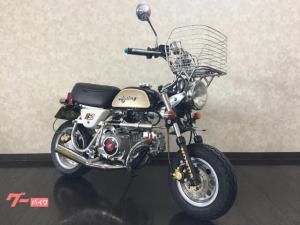 ホンダ/モンキー ボアアップエンジン A型タイプフレーム ディスクブレーキ