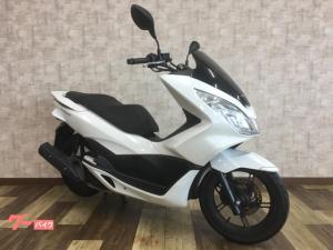 ホンダ/PCX 125cc ノーマル