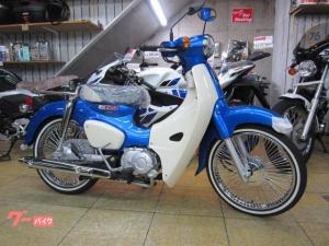 ホンダ/スーパーカブ110 アメリカン