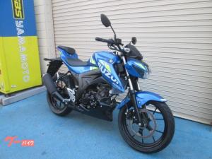 スズキ/GSX-S125 ABS ヘルメット付