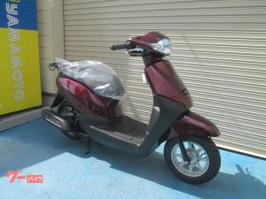 ホンダ/タクト・ベーシック 最新モデル ヘルメット付