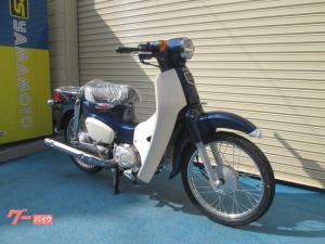 ホンダ/スーパーカブ50 ヘルメット付