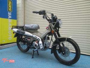 ホンダ/CT125ハンターカブ 新型2020年モデル ヘルメット付