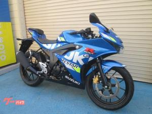 スズキ/GSX-R125 2020年モデル 1オーナー ヘルメット付