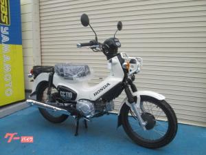ホンダ/クロスカブ110 ヘルメット付