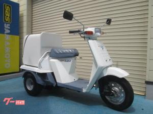 ホンダ/ジャイロUP ヘルメット付 デリバリーボックス装備