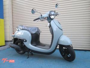 ホンダ/ジョルノ 最新モデル ヘルメット付
