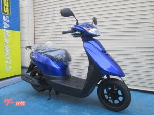 ヤマハ/JOGデラックス 最新2021年モデル ヘルメット付