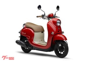 ヤマハ/ビーノ 最新2021年モデル NEWカラー