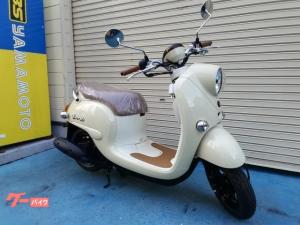 ヤマハ/ビーノ 最新2021年モデル NEWカラー ヘルメット付