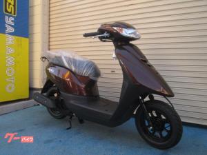 ヤマハ/JOG 最新2021年モデル NEWカラー ヘルメット付