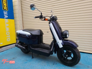 ヤマハ/VOXデラックス ワンオーナー車 前後タイヤ新品交換済 ヘルメット付