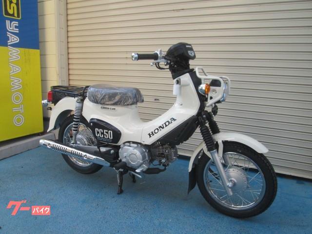 ホンダ クロスカブ50 最新モデル ヘルメット付の画像(山口県