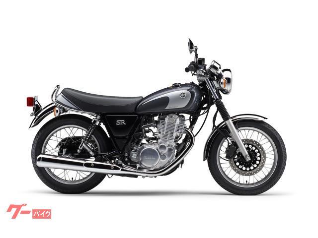 ヤマハ SR400 ファイナルエディション 最新2021年モデルの画像(山口県