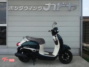 ホンダ/ジョルノDX 新車