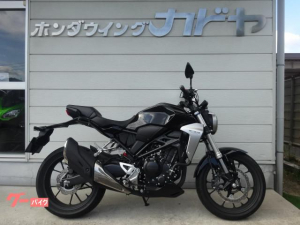 ホンダ/CB250R ABS ETC2.0 USB電源