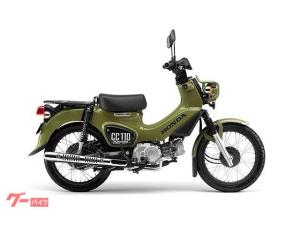 ホンダ/クロスカブ110 2021モデル