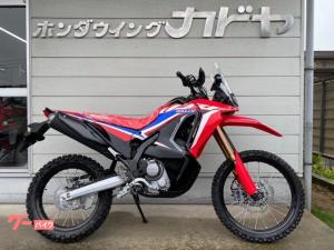 ホンダ/CRF250 ラリー <s> 2021年モデル