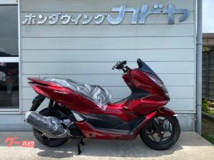 ホンダ/PCX ABS 2021年モデル
