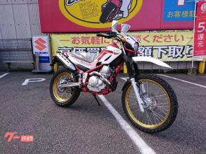 ヤマハ/セロー250ファイナルエディション