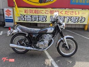 ヤマハ/SR400ファイナルED