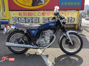 ヤマハ/SR400ファイナルエディション