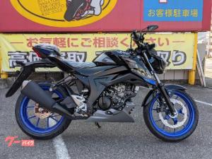 スズキ/GSX-S125 2021モデル