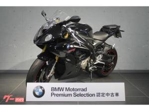 BMW/S1000RR 2015年モデル BMW認定中古車