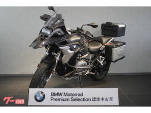 BMW/R1200GS エクスクルーシブ プレミアムSTD 2017年モデル 認定中古車