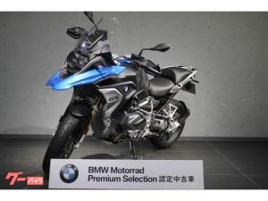 BMW/R1250GS 2019年モデル プレミアムスタンダード ETC 認定中古車