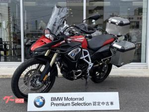 BMW/F800GSアドベンチャー 2017年モデル アルミ3点パニア LEDフォグ シュラウドガード ローダウン BMW認定中古車