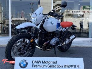 BMW/R nineT アーバン G/S 2018年モデル ETC ASC BMW認定中古車 スペアキー&取説あり
