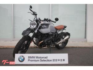 BMW/R nineT アーバン G/S Option719 2020年モデル ETC 純正オプションドレスパーツ スクランブラーシート